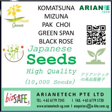SMARTAGRO High-Tech Grower Unit for Urban vertical city Farm &Indoor Plant Factory